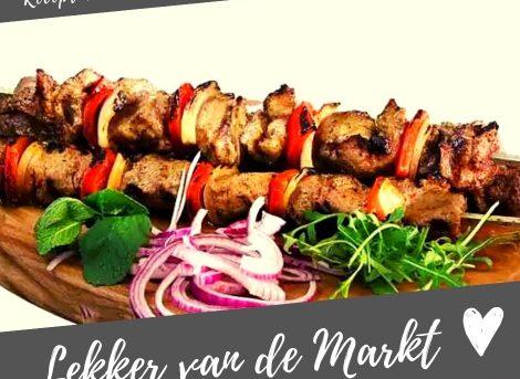 Shish Kebab (40)